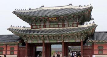 palacecourtyard: the first main courtyard of Gyeongbokgung Palace