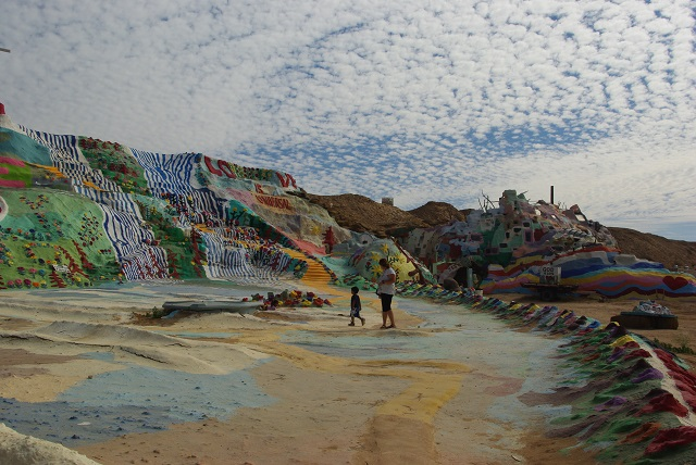 different view of Salvation mountain
