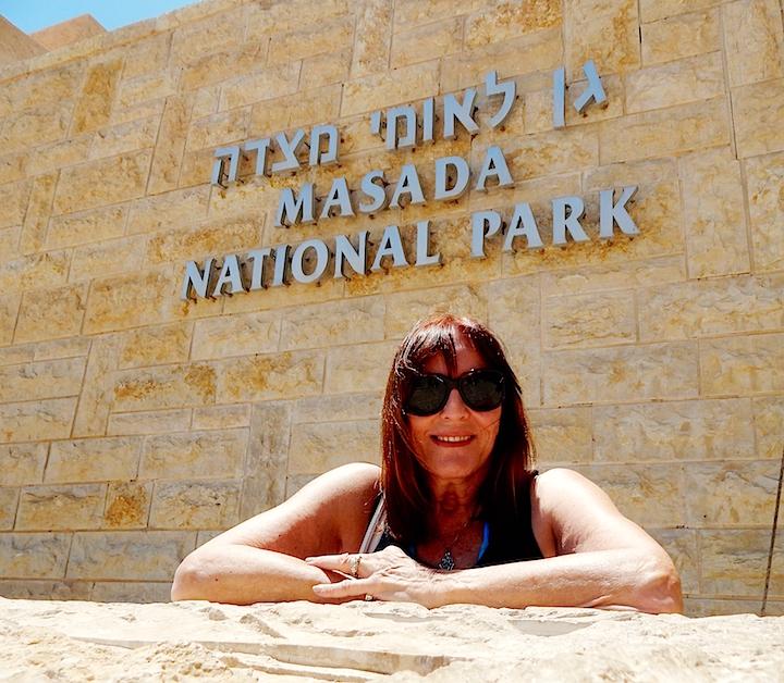 The author enjoying Masada