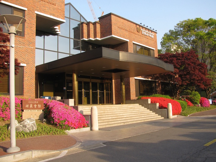 Entrance to Hoam Faculty House at SNU