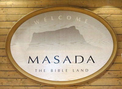 masada - sign at the entrance