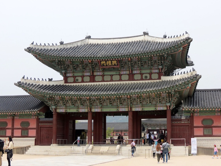 palacecourtyard: the first main courtyard of Gyeongbokgung Palace